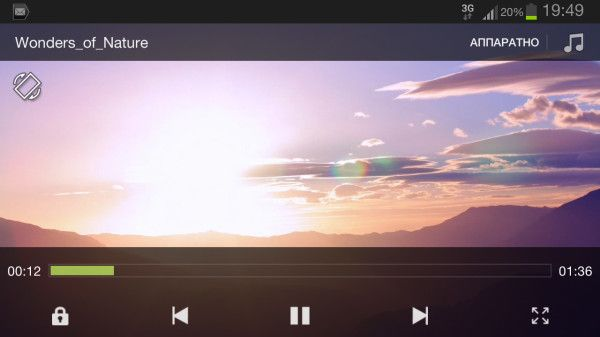 Mx Video Player Для Android 4.1.2
