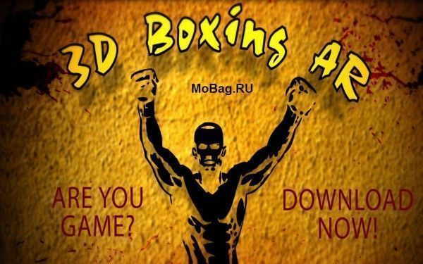 Ultimate 3D Boxing Game — Бокс для Android