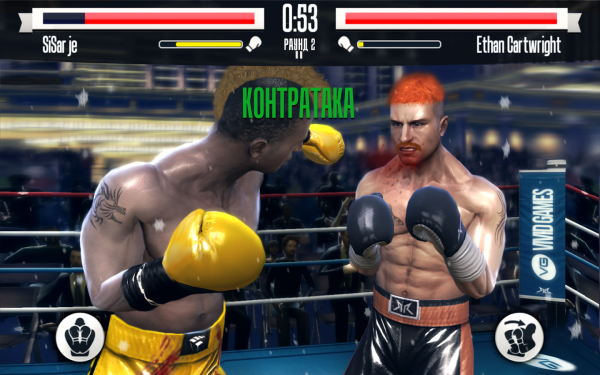 Real Boxing - Особые удары