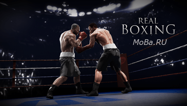 Real Boxing — реальный бокс для Android