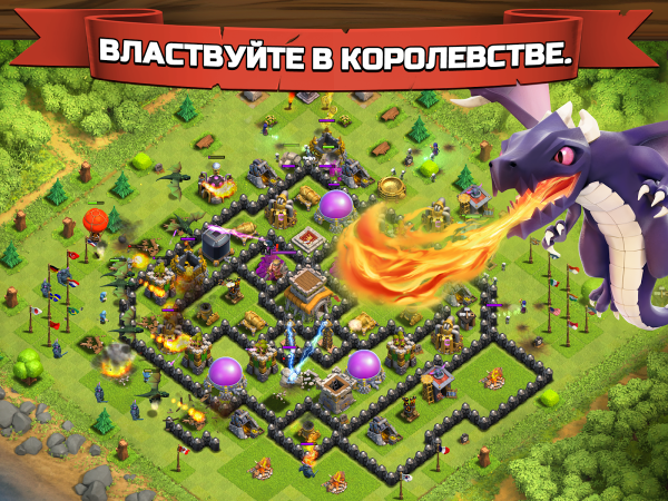 Clash of Clans - Скриншот 3
