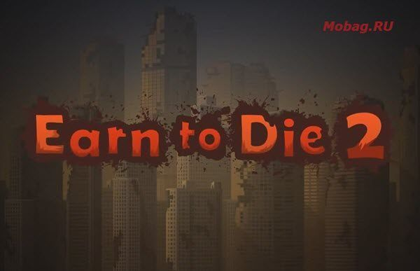Earn to Die 2 — новые гонки для Android