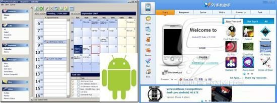Android PC Suite