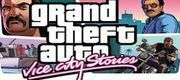 Grand Theft Auto: Vice City 1.07 для Андроид