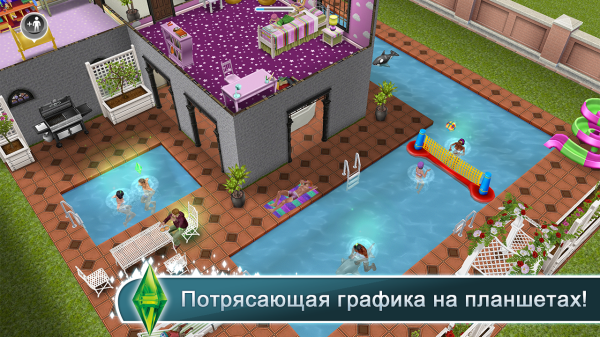 The Sims: FreePlay - скриншот 2