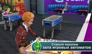 The Sims: FreePlay - скриншот 1