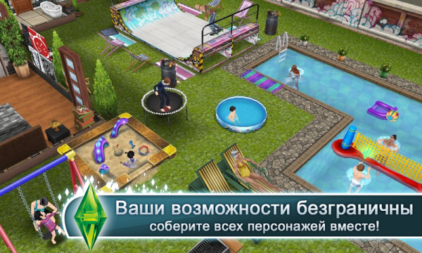 The Sims: FreePlay - скриншот 3