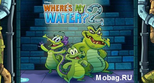 Where's My Water 2?/Крокодильчик Свомпи 2 на Android