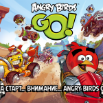 Angry Birds Go — улётные гонки для Android