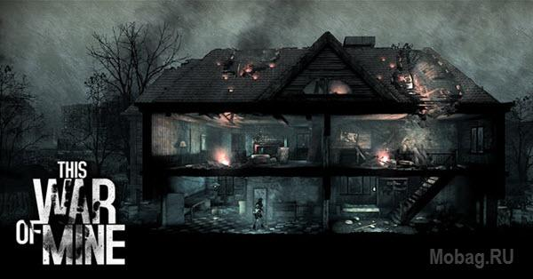 This War of Mine на Андроид